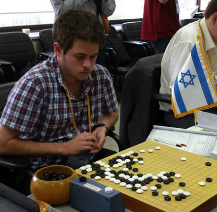 Amir Fragman 4d at the Korean Prime Minister's Cup 2014
