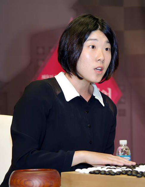 Park Jiyun 4p, part time BIBA teacher and member of the Korean national team